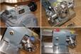凸轮泵凸轮转子泵