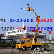 杭州下城柴油登高车高空作业车天水街道租赁分公司期待您的来电