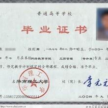 2016年济南成人高考应该去哪个学校报名