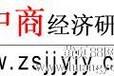中国软包装机械市场竞争态势及投资前景调研报告2014-2019年