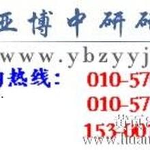 2014-2019年中国锅炉烟气脱硫制酸产业发展前景规划及投资战略研究报告
