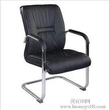 合肥办公椅子员工椅子老板椅子办公桌椅经理椅子