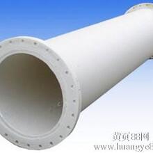 中国玻纤增强聚丙烯塑料管公司管道规格性能参数图片