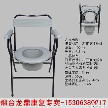 烟台坐便椅专卖/烟台佛山坐便椅专卖/烟台老人用坐便椅专卖