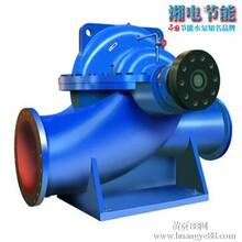 推荐水泵厂广州抗灾水泵SAP中开双吸泵