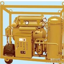 供应重庆艾希顿滤油机厂家直销ZY系列绝缘油高效真空滤油机