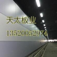 uv硅酸钙板,无机预涂板,北京天太硅酸钙板图片