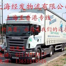上海至深圳公路运输,包车业务,零担配送