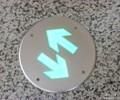 地面式诱导疏散指示灯