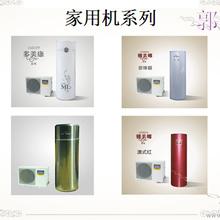 四川南充美的空气能热水器热泵的循环选择
