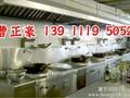 天津会所度假村厨房设备图片