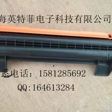 易加粉三星SCX-4521HS硒鼓D4725A