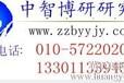2014-2019年中国工艺钟业发展态势及投资规划分析报告