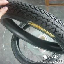 宜昌市台湾建大摩托车轮胎总经销