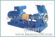 安徽天耐供应IH型化工流程泵