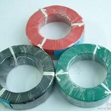 PVC电子线生产厂家