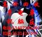 武漢硚口哪里回收二手手機電腦134O71816O7
