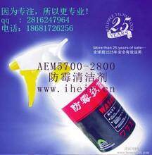 艾浩尔提供防霉干燥包防霉除螨剂