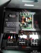 三菱A700变频器维修