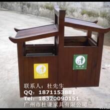 垃圾桶环保垃圾桶钢木垃圾桶钢板喷塑垃圾桶不锈钢垃圾桶