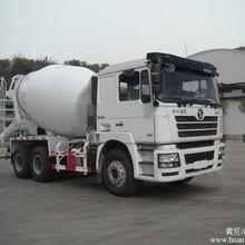 厂家直销12方陕汽牌F3000型混凝土搅拌运输车