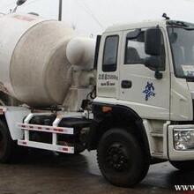 厂家销售8方福田牌BJ5252GJB-G1型混凝土搅拌运输车