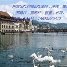 济南GRC构件济南GRC花盆济南GRC构件厂家图片