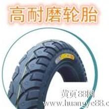 潍坊骆驼轮胎总代理潍坊骆驼轮胎批发潍坊骆驼轮胎哪家好
