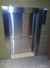 厨房传菜电梯,青岛传菜电梯