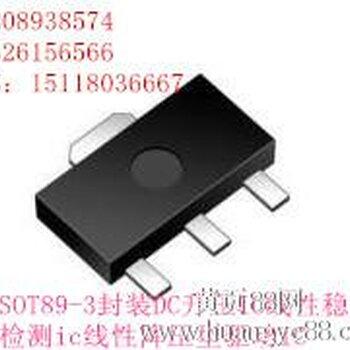 优势价格供应600ma锂电充电管理ictp4054.tp4055