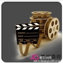 珠海大型企业活动视频拍摄制作公司一站式服务选择首格微视