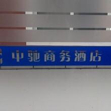北京磨砂膜玻璃防撞条功能与用途