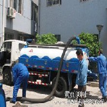 芜湖管道疏通化粪池打捞清理