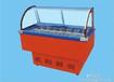 特卖豪华型14格冰粥柜雪糕机冰柜展示柜饮料机冷藏柜制冰