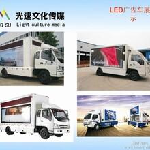 温州LED媒体广告车