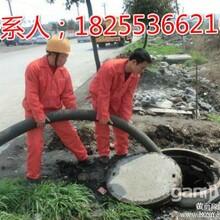 网通管道疏通马桶疏通下水道疏通地漏化粪池清理