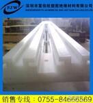 UPE板棒UHMW-PE板工程塑料UPE板图片