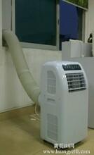 JHS移动空调厂家批发图片