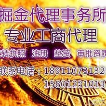 4专业北京各区大额垫资一手资金无论分给谁都不愿意住