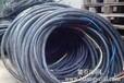 唐山废电缆线回收价格电力电缆回收公司