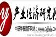 中国工业机器人行业发展现状及投资前景研究报