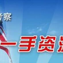只为您能有一个满意的商务旅行-广州行与知商务服务