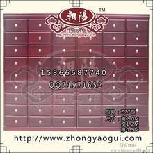 出售兖州市朝阳牌Z27型木制中药斗中药橱柜饮片柜中药架