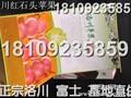 洛川苹果西安福利礼品推荐的礼品图片