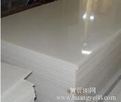 进口国产╱UPE板╲东莞市图片