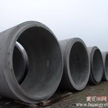 陕西非开挖工程施工-西安顶管施工队