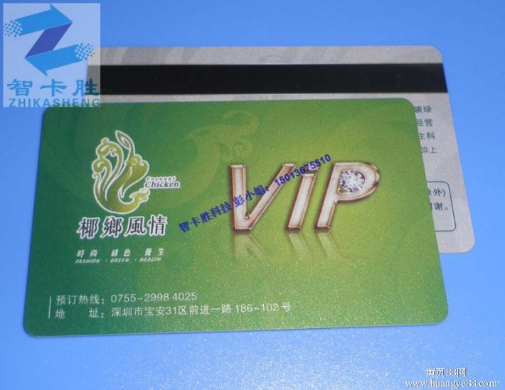 ID卡印刷工厂,ID卡印刷,ID印刷卡,印刷ID卡