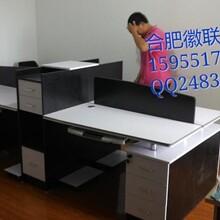 合肥办公隔断桌组合办公桌板式办公家具办公桌椅四人位办公桌