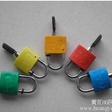 电力表箱锁磁感应密码锁那里产变压器防盗锁