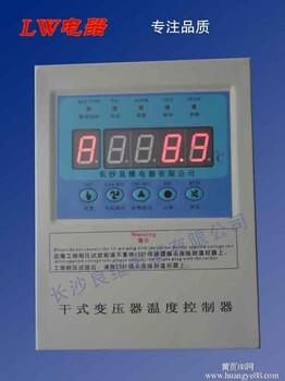 BWDK-T3207干式变压器温控仪